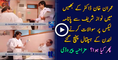 Imran Khan reached hospital to get answers from Nawaz Sharif over PANAMA Leaks