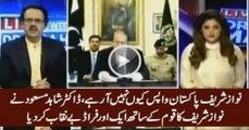 Pakistani talk shows, Live with Dr shahid Masood, Pak Talk shows, ARy News