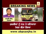 Dabwali transport company's bus collided with truck, many injured