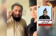 Truth Behind Qandeel Baloch and Mufti Abdul Qavi Selfie
