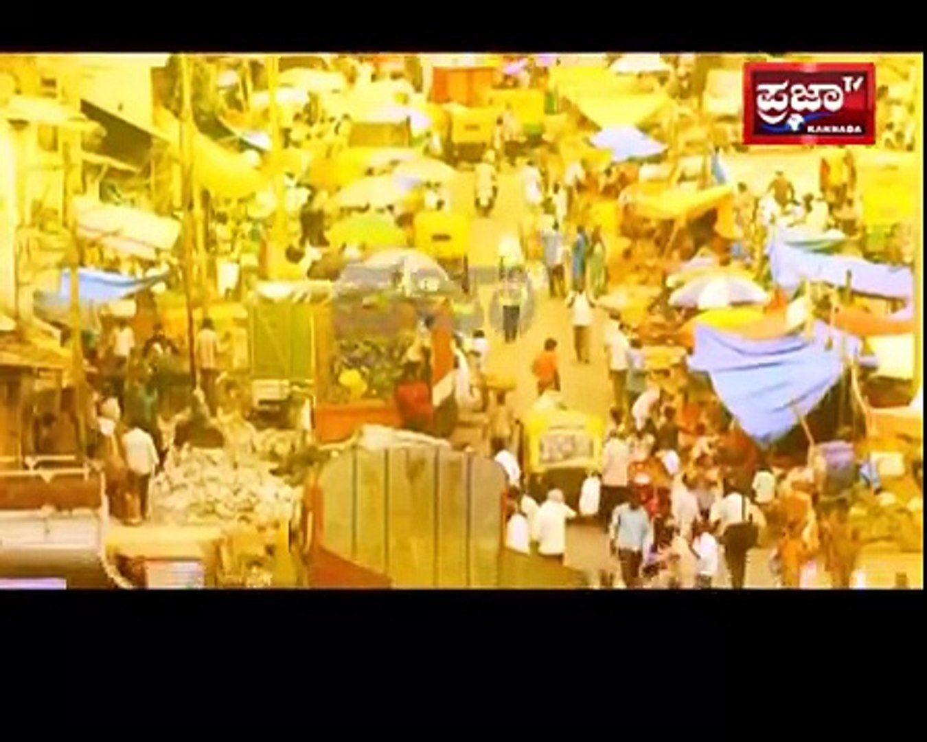 Prajaa TV Dead End Oct 24 Market Mafia Rowdy Sunila story
