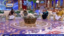 Khula Hai Sabhi Ke Liye Baab e Rehmat By Qari Waheed Zafar Qasmi