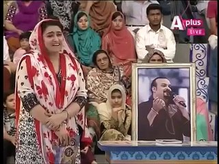 Farhan Ali Waris Tribute to Amjad Sabri Bhardi Jholi Teri MUSTAFA (s.a.w) Ne APLUS