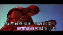 因大话西游而红的粤语歌《一生所爱》,其实有些经典是无法复制的