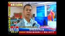 TVBS新聞台TVBS N2000晚間8點新聞 2014 12 27 長壽王國沖繩秘訣在醫食同源綜合報導