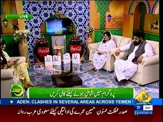 Rehmat-e-Ramzan on Capital Tv - 25th June 2016