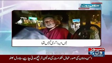 Watch What Old Man Says to Babar Awan On streets