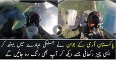 Pakistani Arme Ke Jawan Ne Tiyare Main Bhat Kar Aisi Cheese Dikhai Jas Ko Dakh Kar Ap Be Dang Rah Jae Ge