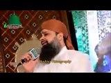 Ab Tu Bas Aik Hi Dhun Hai By Owais Raza Qadri Sahib
