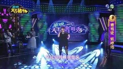 天王豬哥秀 20160626 Part 2