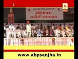 Shiromani Akali dal trying to Polarise Youth vote bank !