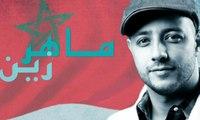 شاهد ماذا قاله الفنان ماهر زين عن احساسه وشعوره وهو في المغرب