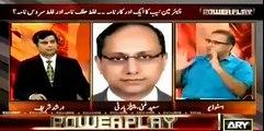 Nawaz Sharif will be very aggressive when he will come back to Pakistan Rauf Klara