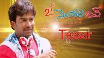 21st Century Love Movie Teaser   Latest   2016   Tollywood Trailers   Indiaglitz Telugu