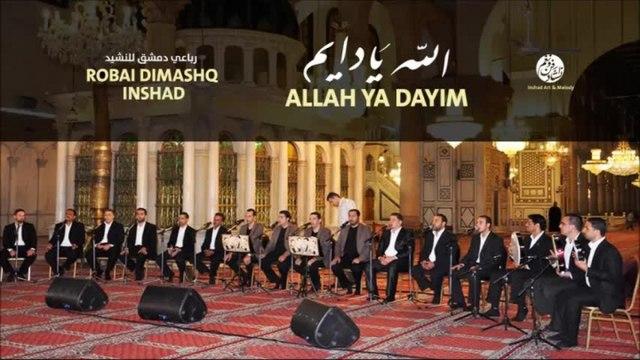 Robai Dimashq inshad - Allah ya dayim (12) - Allah Ya Dayim