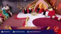 Rehmat E Ramzan (Aftar) - 27-06-2016 - 92NewsHD