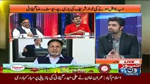 Mariam Nawaz also has offshore companies ,now drag her on the roads too - Shaukat Basra