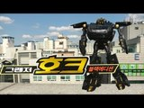 HelloCarbot2 Grandeur TransformerTransformers StopMotion 헬로카봇2 장난감 그랜저 호크 블랙 변신 비행 스톱모션 동영상