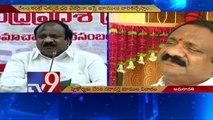 Sadavarti Land issue reaches High Court