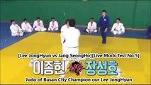 [Eng Sub] Unaired Scene - EPS 127 Cool Kiz Judo - 20 Oct 2015 : Lee Jong Hyun