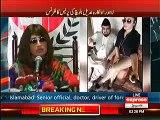 Mufti Qavi se milne ke baad meri raton ki neend urhgayi hai, mujhe threats arahe hain - Qandeel Baloch