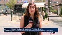 """Le blocus de Gaza alimente la Colère"", Ban Ki-Moon à Gaza"