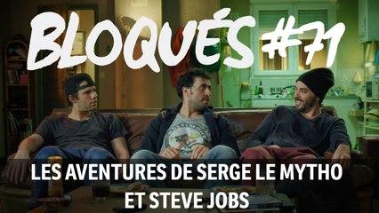 Bloqués #71 - Les aventures de Serge le Mytho et Steve Jobs - CANAL+