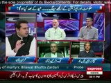 Pakistan Hai Ya Koi Mazaq ,Sindh Mein Zardari Ka Beta aur Markaz Mein Nawaz Sharif ki Beti Hukumat Kar Rahi Hai - Anchor Imran Khan & Orya Maqbool Jan