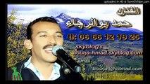 Jadid Ahmed Bourja احمد بورجا 2014 Amarg Ljdid Music Tachlhit Volum 03