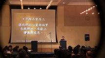 Davis Chinese Christian Church Sunday Worship - February 24, 2013: