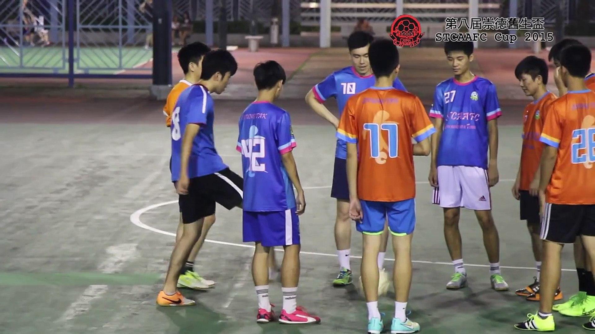 FC三菱 Vs 五十三門徒 (祟德舊生盃2015 第三個比賽日 25/08/2015)