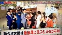 本田朋子アナウンサーマジギレ とんねるず男気ジャンケ�