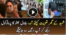 Amjad Sabri K Ghar Taziyat K Moqe Par Bilawal Bhoto Ka Protoko Dakh Kar Ap Be Dang Rah Jae Ge