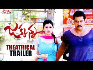 Jakkanna Movie Theatrical Trailer - Movies Media