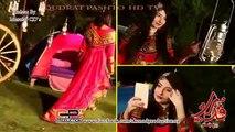 Gul Panra & Hashmat Sahar Pashto New Song 2016 watch online
