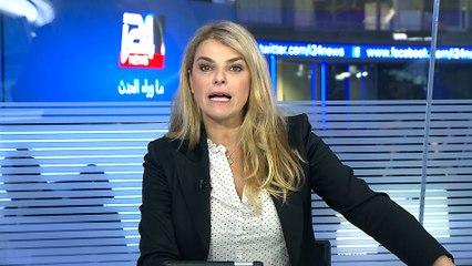 Société avec Valérie Perez : du jeudi au dimanche sur i24NEWS