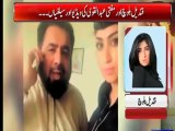 Qandeel Baloch LEAKED Video with MUFTI ABDUL QAVI _ QANDEEL WITH ABDUL QAWI AT HOTEL