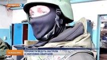 Жесткие Бои за Донбасс и аэропорт ДНР 24 11 Донецк War in Ukraine 2