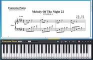 無料の夜のメロディー22-石進楽譜