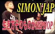 FREESTYLE RAP  SIMON JAPあのKREVAも認めたHIPHOPに生きる男サイモンジャップのフリースタイル japanese hiphop