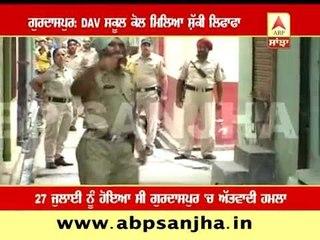 Suspected object found in Gurdaspur