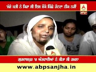 Shaheed Baljeet's Wife on ABP SANJHA