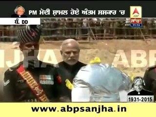 Dr. A.P.J Abdul Kalam cremated, PM Modi salutes