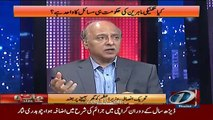 Jaiza With Ameer Abbas – 30th June 2016