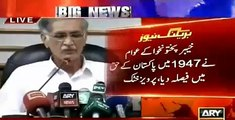 Mahmood achakzai statement that kpk is owned by afghans was strongly condemned by cm kpk & public