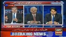 Ho Sakta Hai Ye Sab Mehmood Achakzai Ne Nawaz Sharif Ke Ishare Per Kia Ho.. Arif hameed Bhatii