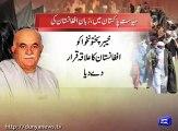 Mahmood Khan Achakzai Speaks in favor of Afghan refugees