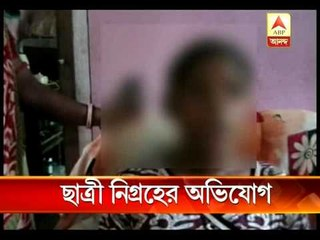 Girl student stripped  by teacher