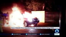 "Islamic leader denounces Australia attack as ""Hate Crime"""