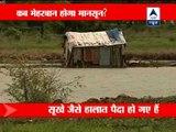 Delayed monsoon becomes concern for Maharashtra